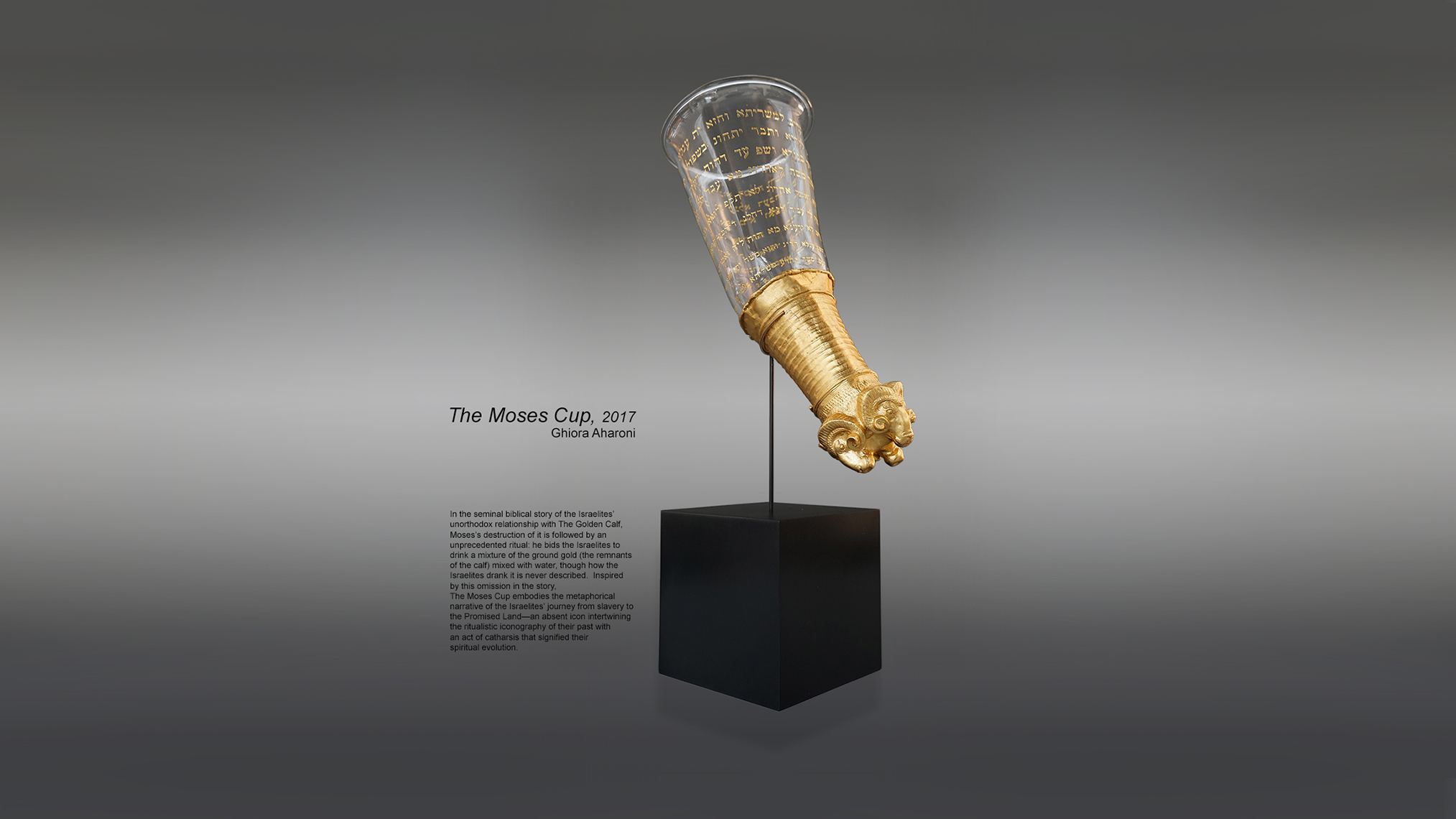 The-Moses-Cup-1
